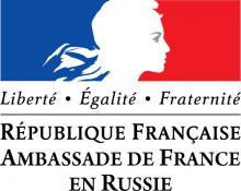 Стипендии для аспирантов и постдоков во Франции